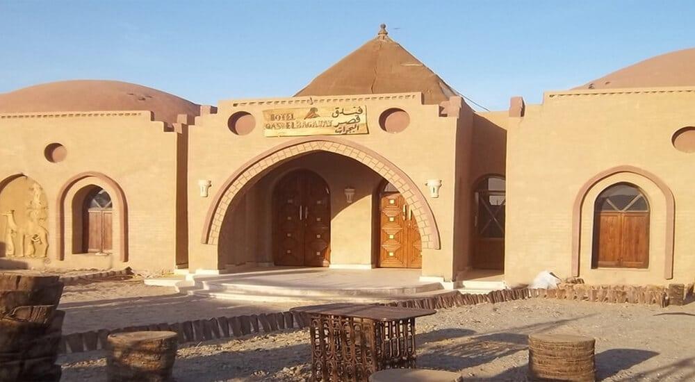 Qasr El Bagawat Eco lodge Hotel